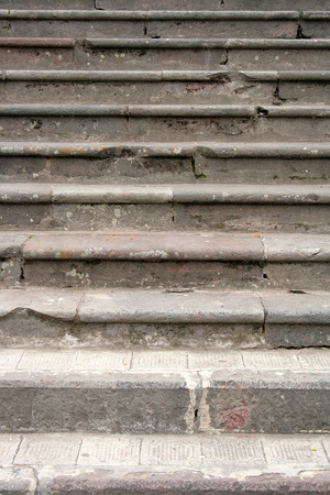 concrete stairs: Concrete stairs in Mindo Ecuador