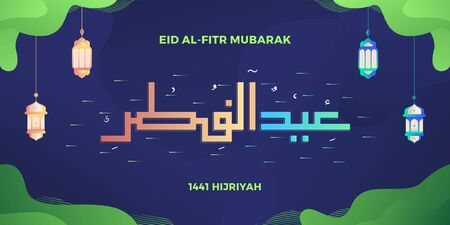 Eid Al Fitr Mubarak kufi concept gradient background Colorful Ilustracja