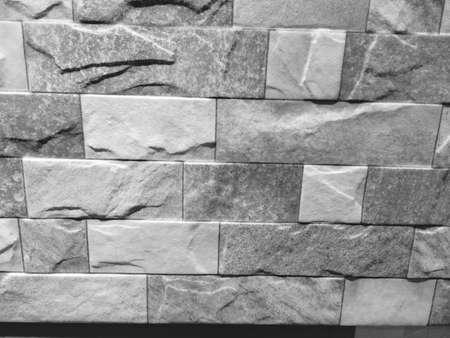 texture: Background texture patten Stock Photo