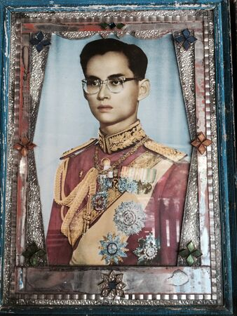 king of thailand: Old vintage history frame of King of Thailand Stock Photo