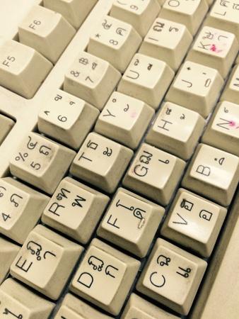 alphabet keyboard: thai alphabet keyboard