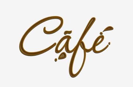 中毒性の: チョコレートのデザイン要素の作られたチョコレート カフェ テキスト。  イラスト・ベクター素材
