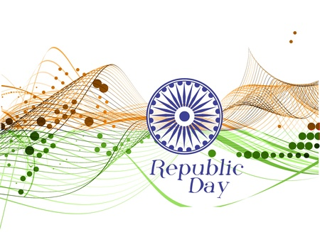 abstract wave of india flag design, vector illustration  Vector