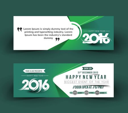 website header: New year 2016 website header and banner set with presents.