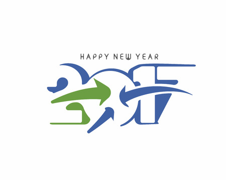 new years resolution: Happy new year 2017 Text Design vector illustration