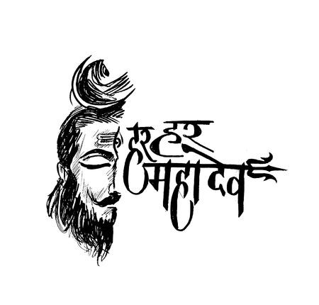 Loard shiva with text of har har mahadev. Hand Drawn Sketch Vector Background. Illustration