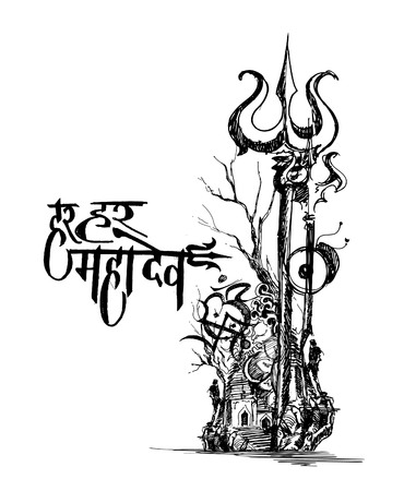 Illustration of Floral Trishul for Lord Shiva sketch, monochrome with text or har har mahadev.