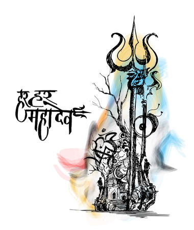 Floral Trishul for Lord Shiva sketch, monochrome with text or har har mahadev. Illustration
