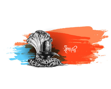 Happy Shivratri Hand Drawn Sketch Vector illustration. Illustration