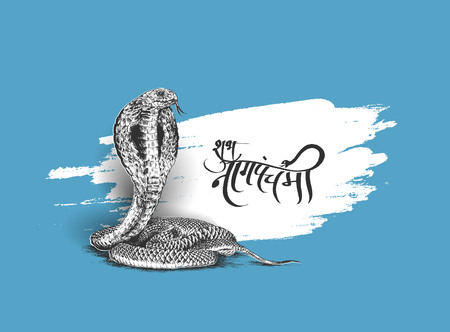 Happy Shivratri - Subh Nag Panchami - mahashivaratri Poster, Hand Drawn Sketch Vector illustration.