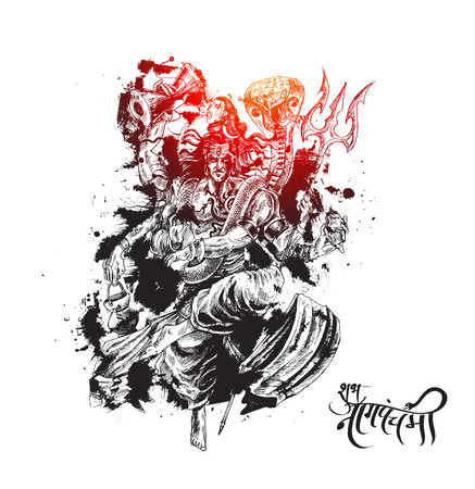 Lord shiva - Subh Nag Panchami - mahashivaratri Poster, Hand Drawn Sketch Vector illustration. Иллюстрация