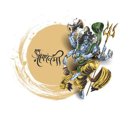 主シヴァ - ソブフ ガミガミ言う Panchami - mahashivaratri ポスター、手の描かれたスケッチのベクトル図です。  イラスト・ベクター素材
