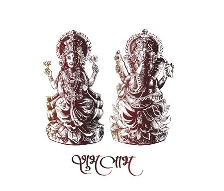 Hindu God Laxmi Ganesh at Diwali Festival, Hand Drawn Sketch Vector .