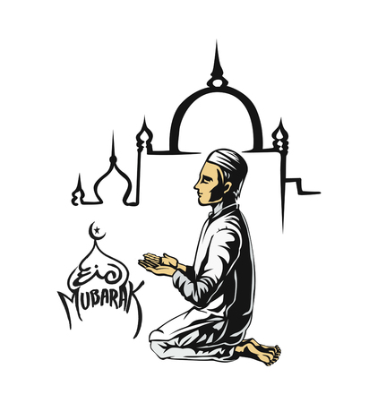 Hand drawn sketch of Muslim man praying with calligraphy of eid mubarak illustration. Illustration