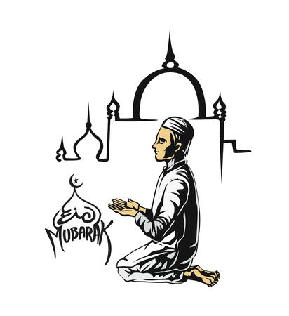 Hand drawn sketch of Muslim man praying with calligraphy of eid mubarak illustration. Vettoriali