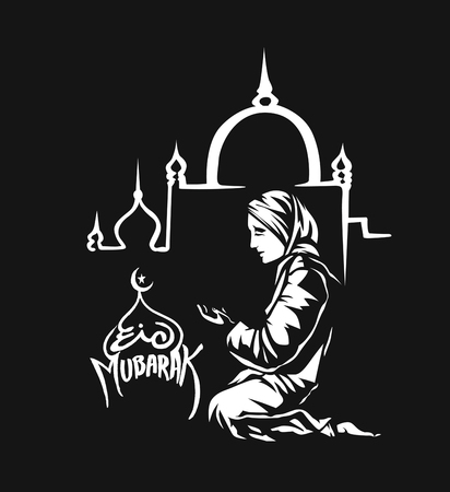 Muslim woman praying ( Namaz, Islamic Prayer ) - Hand Drawn Sketch Vector Background.