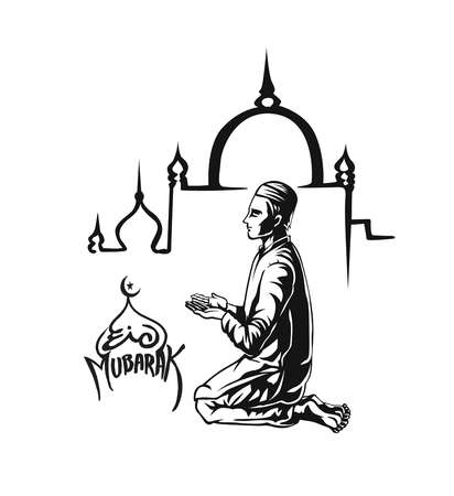 Muslim man praying ( Namaz, Islamic Prayer ) - Hand Drawn Sketch Vector Background.