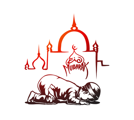 Muslim Boy Praying ( Namaz, Islamic Prayer ) - Hand Drawn Sketch Vector Background.