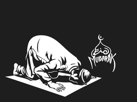 Muslimischer Mann beten Hand gezeichnet Skizze Vektor Hintergrund