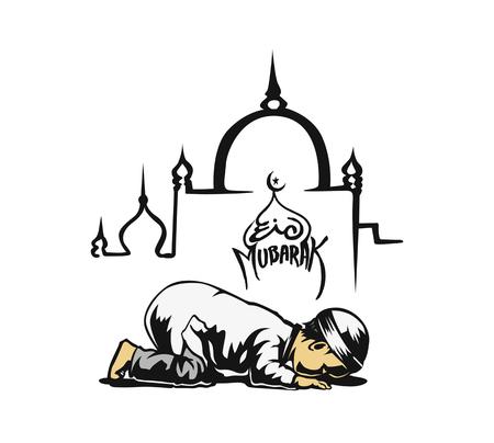 Muslim Boy Praying - Hand Drawn Sketch Vector Background. Illustration