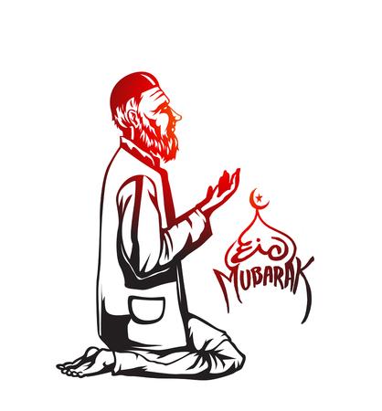 Muslim man praying  Hand Drawn Sketch Vector Background.