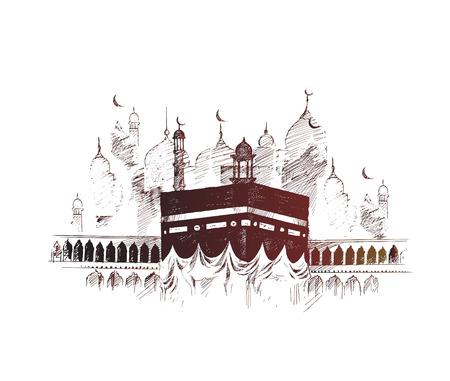 Holy Kaaba