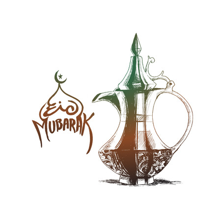 Ramadan Kareem Iftar party celebration Illustration