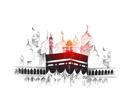 Holy Kaaba in Mecca Illustration