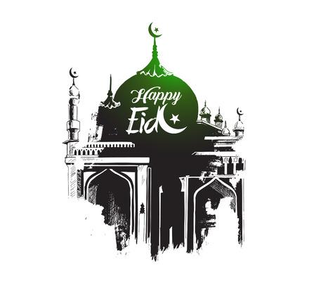 Ramadan Kareem Mosque or Masjid with calligraphy stylish lettering Ramadan Kareem text. vector illustration. Illustration