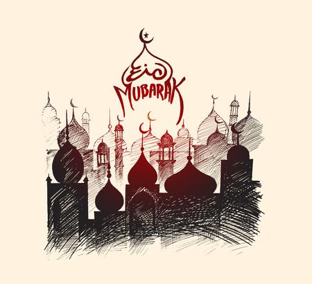 Eid Mubarak illustration.
