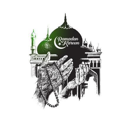 Ramadan Kareem template design Illusztráció
