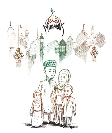 Traditional Muslim family with children Illustration