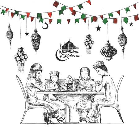 Muslim family Ramadan Kareem Iftar party celebration template Illustration
