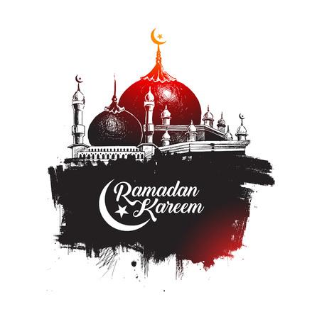 Ramadan Kareem template design Illustration