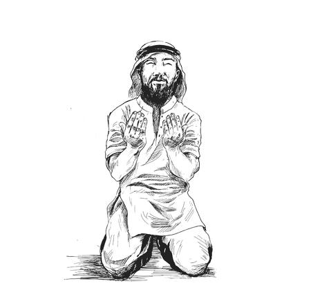 Muslim man praying Hand Drawn Sketch Vektorové ilustrace