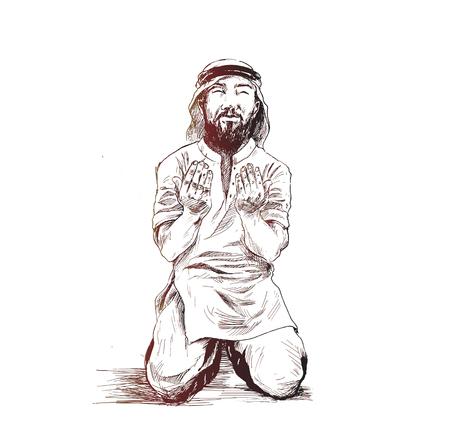 Muslim man praying Hand Drawn Sketch Illustration