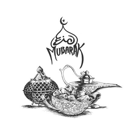 Eid Mubarak template design