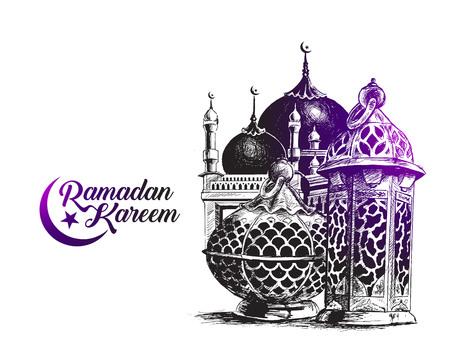 Ramadan Kareem模板设计