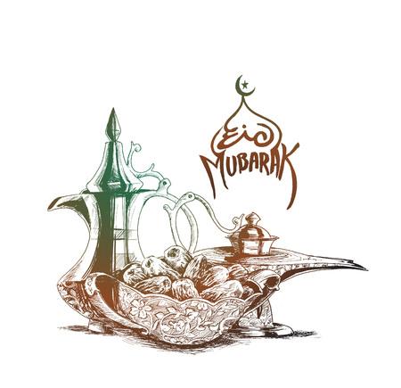 Ramadan Kareem Iftar party celebration, Hand Drawn Sketch Vector illustration.
