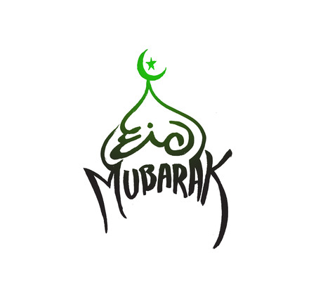 Eid mubarak typography. Vector illustration.