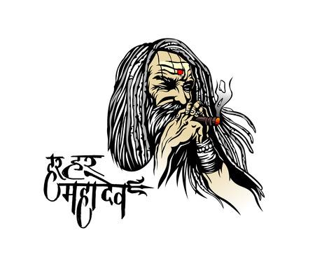 Baba having a smoke with text of har har mahadev