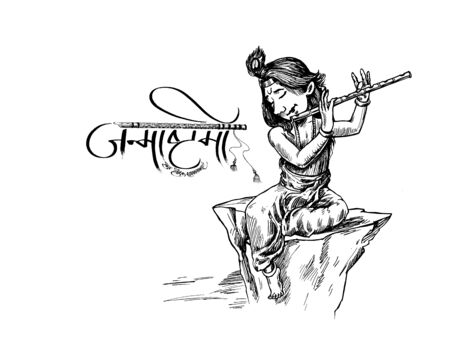 Happy Janmashtam festival holiday - Lord Krishna playing bansuri (flute)