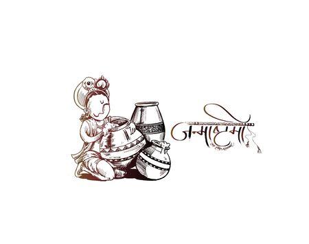Happy Janmashtami - Little cartoon Krishna with a pot of butter. Illustration