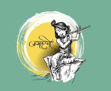 Krishna Cartoon Stock Photos And Images - 123RF