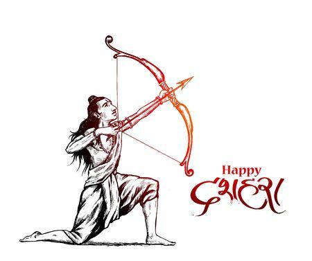 Lord Rama con la freccia che uccide Ravana nel festival di Navratri dell'India poster con testo hindi Dussehra, illustrazione vettoriale.