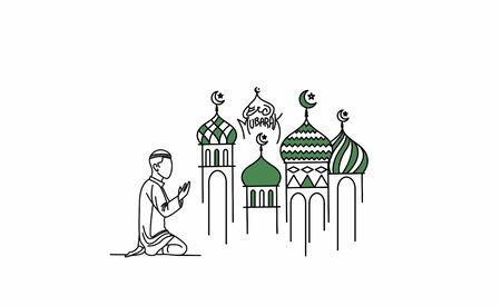 Muslim young man praying ( Fajr, Zuhr, Asr, Maghrib, and Isha ) - eid mubarak, vector Illustration.