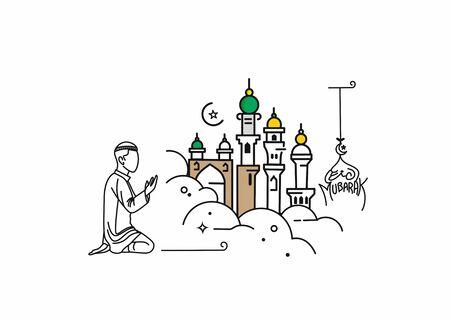 Muslim young man praying ( Fajr, Zuhr, Asr, Maghrib, and Isha ) - eid mubarak, vector Illustration. Vektorgrafik