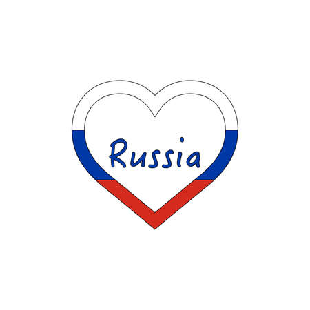 Russia flag in heart. I love my country. sign. Stock vector illustration isolated on white background.