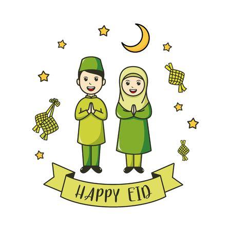 Idul Fitri Eid Mubarak Vector