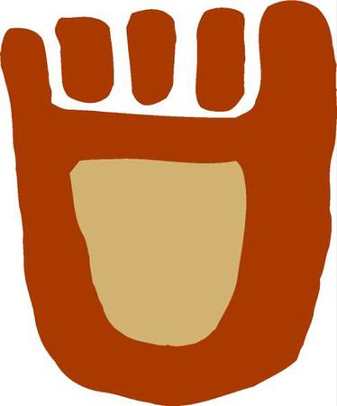 animal foot: animal foot Stock Photo